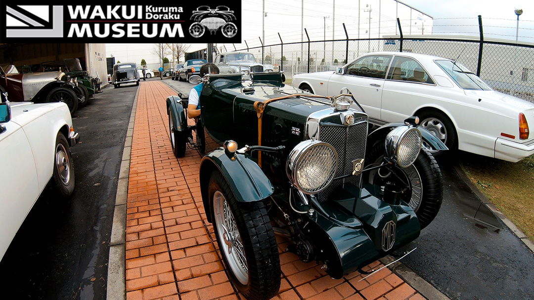 1934 MG Q-Type Midget Replica