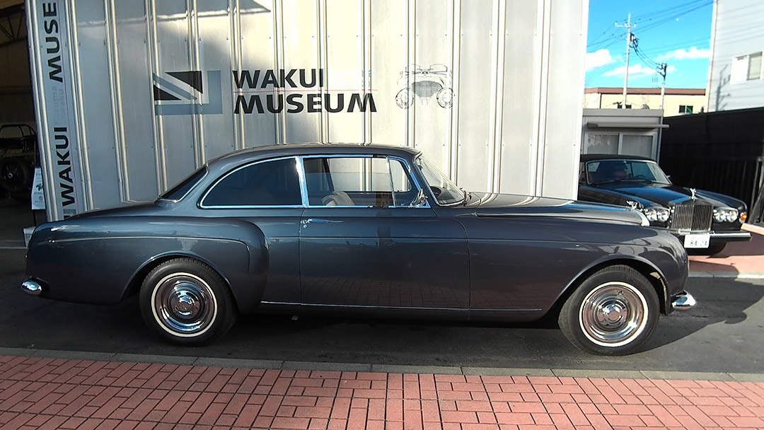 1961 Bentley S2 Continental H.J.Mulliner 2 Door Saloon