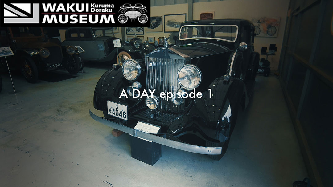 A DAY episode 1